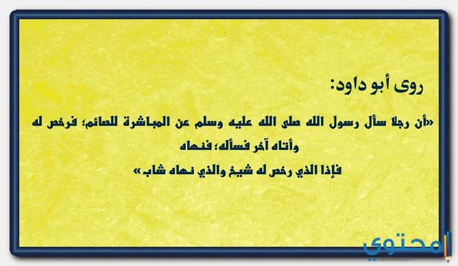 مفسدات الصوم في رمضان