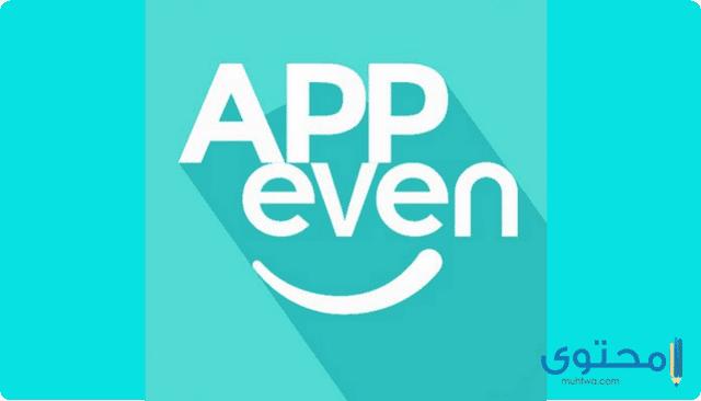 كيفية تحميل التطبيقات والألعاب المدفوعة مجاناً للايفون