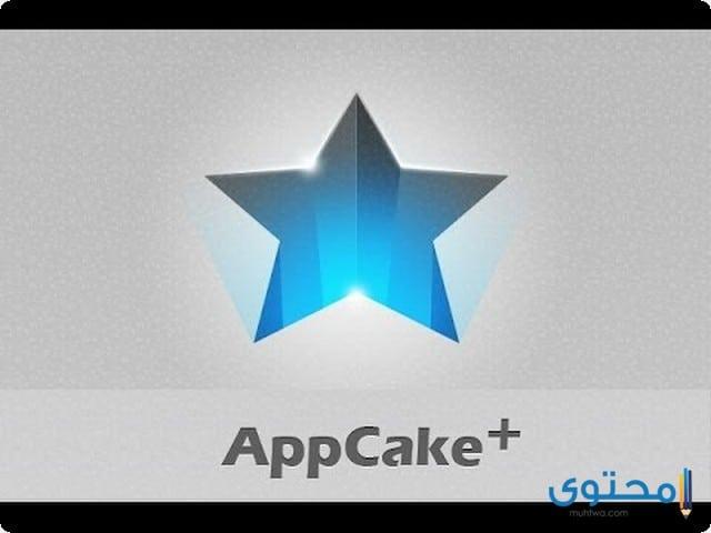 متجر appcake