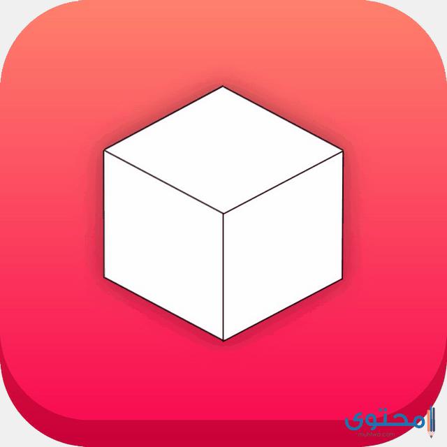 متجر tweak box