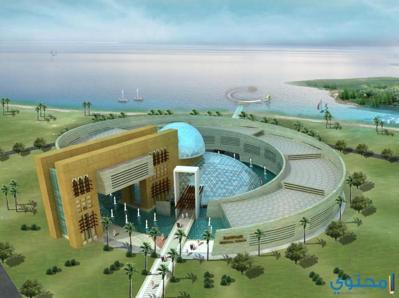 متحف الدمام