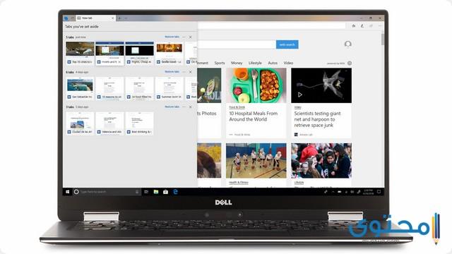 متصفح Microsoft Edge