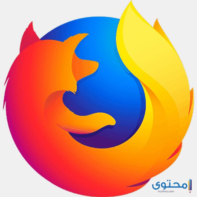 متصفح Firefox Browser