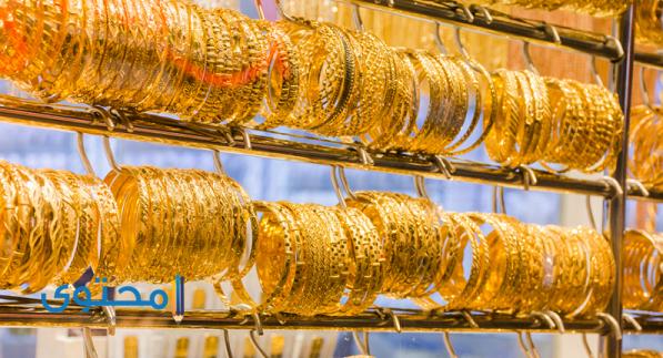 متوسط سعر الذهب في العراق 2021