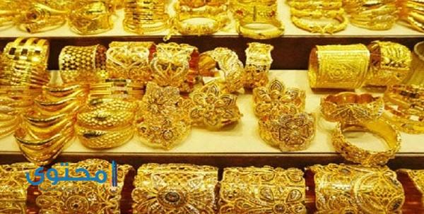 متوسط سعر الذهب في المغرب