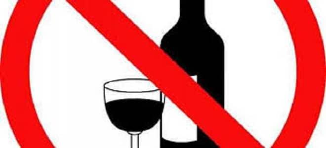 متى حرمت الخمر