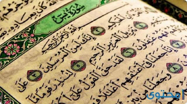 موانع استجابة دعاء المسلم
