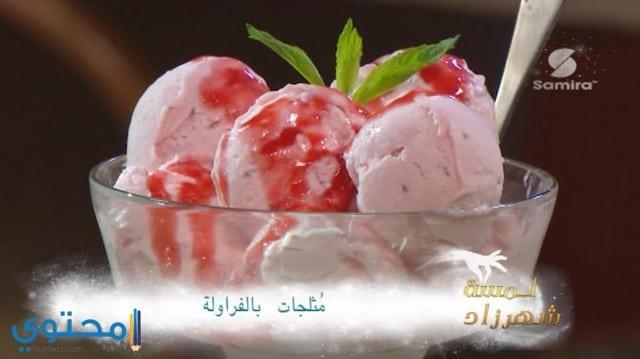 برامج قناة سميرة تي في
