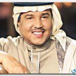 كلمات اغنية وطنا محمد عبده 2018