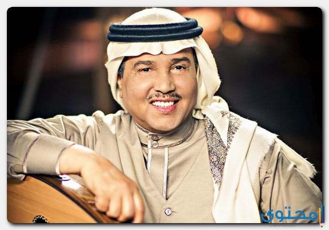 مشوار محمد عبده الفنى والمهنى