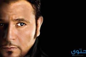 كلمات أغنية الحب الحقيقى محمد فؤاد