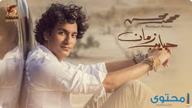 محمد محسن الألبومات