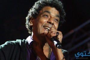 كلمات أغنية تحت الياسمينا محمد منير