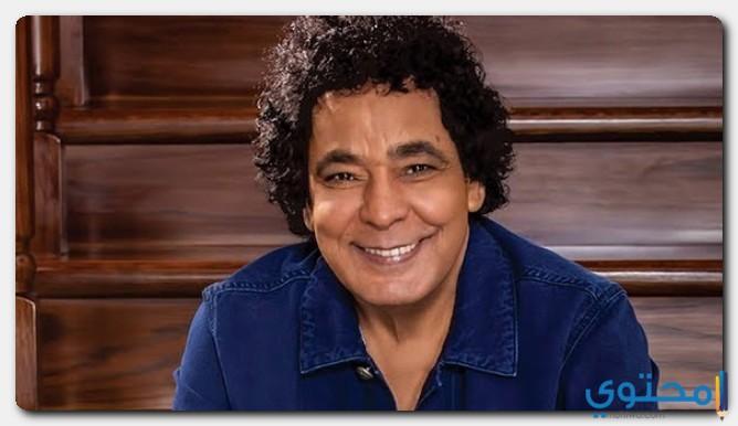 كلمات اغنية ابعد عينيك عني محمد منير