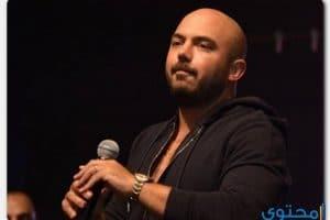 كلمات اغنية كيش يلا بدوسة محمود العسيلي 2018