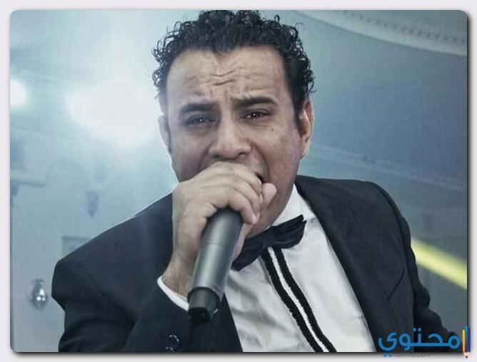 ما هى أشهر أغاني محمود الليثي