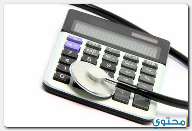 مخترع الآلة الحاسبة