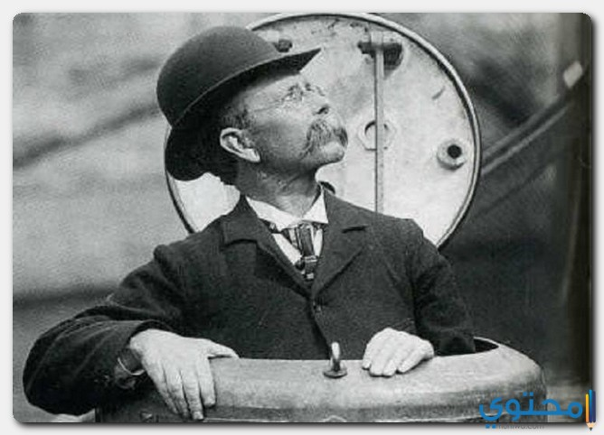 مخترع الغواصة