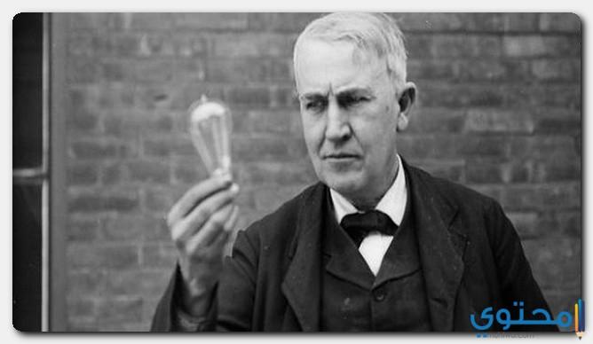 مخترع المصباح الكهربائي