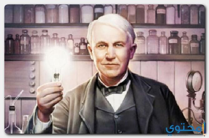 مخترع الميكروفون