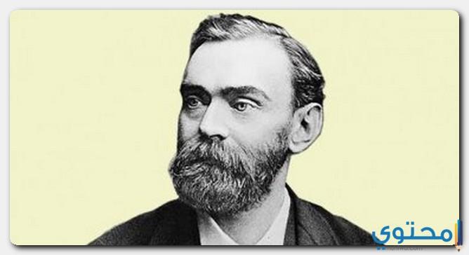 مخترع جائزة نوبل