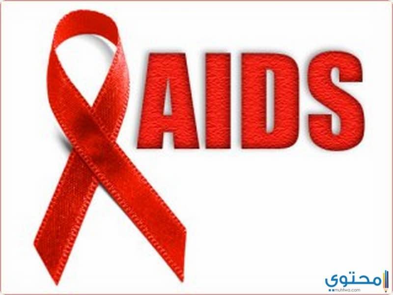 كيفية تشخيص مرض الإيدز