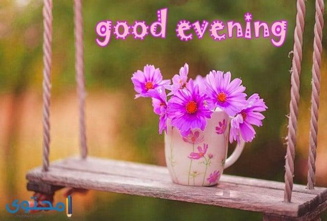 مساء الخير فيس بوك