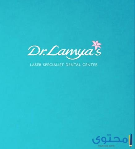 مستشفى أسنان في البحرين