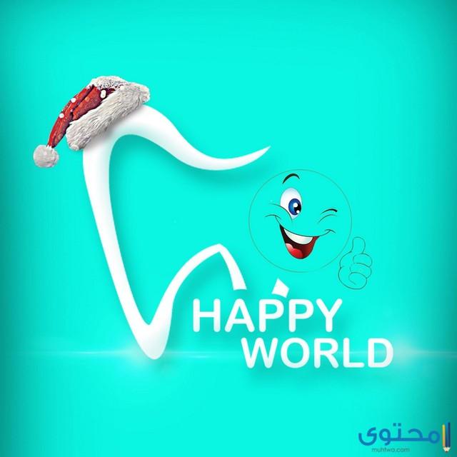 مستشفى أسنان في سلطنة عمان