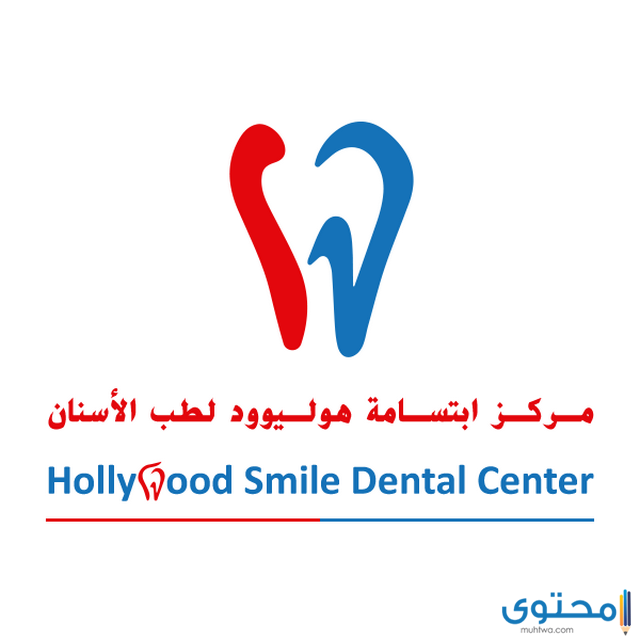 مستشفى اسنان في قطر
