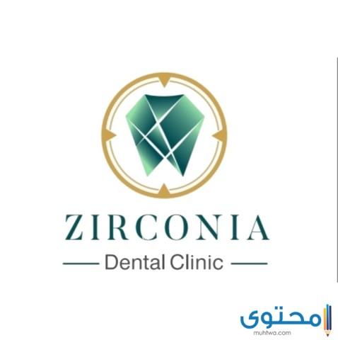 مستشفى أسنان في ليبيا