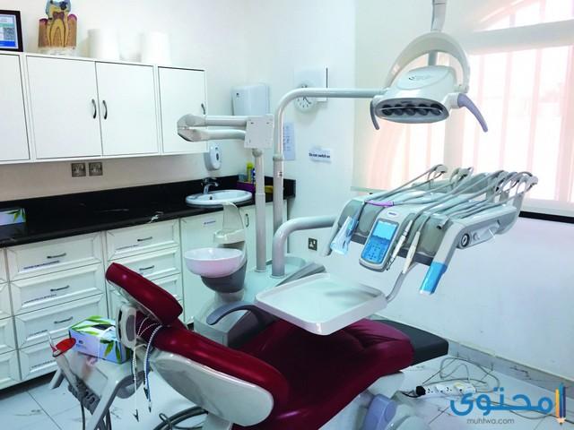 مستشفى اسنان في الرياض