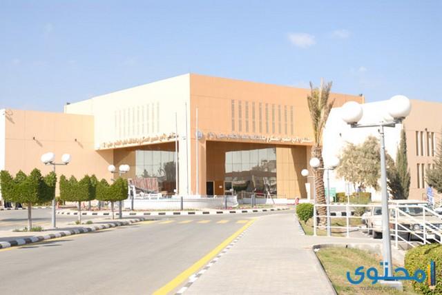 مستشفى الأمير منصور بالطائف
