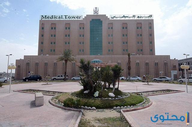 عنوان ورقم مستشفى البرج الطبي بالدمام موقع محتوى