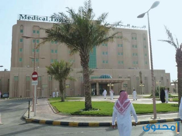 مستشفى الدمام المركزي