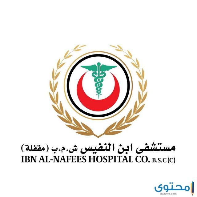 مستشفى جلدية في البحرين