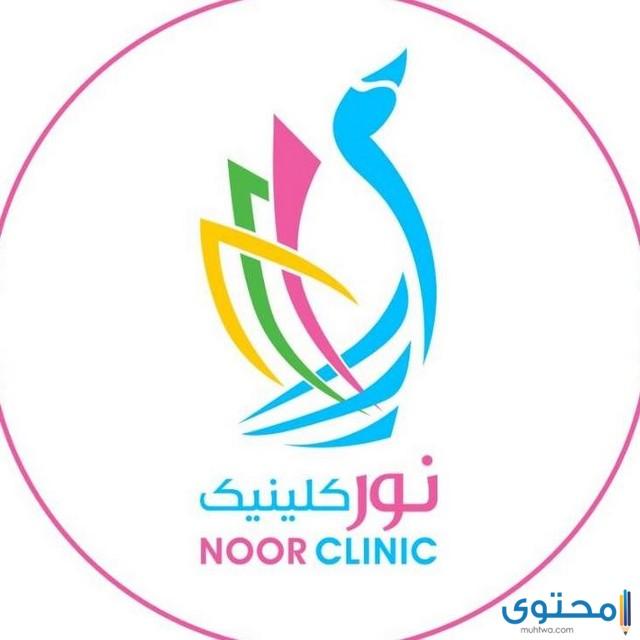 مستشفى جلدية في الكويت