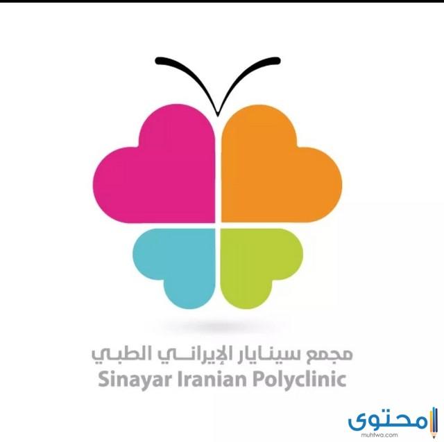مستشفى جلدية في سلطنة عمان
