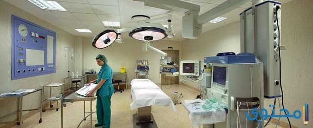 مستشفى حكومي في الرياض