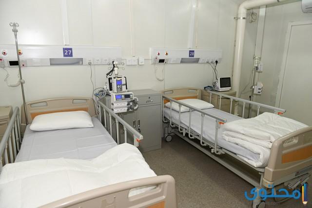 مستشفى خاصة في الرياض