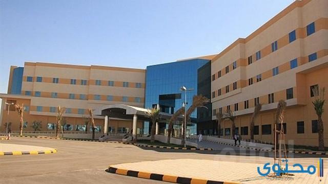 مستشفى شمال الرياض