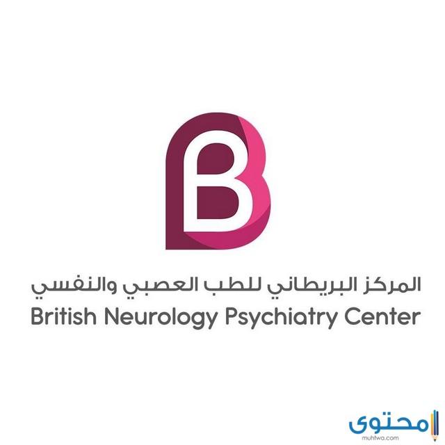 مستشفى صحة نفسية في الإمارات