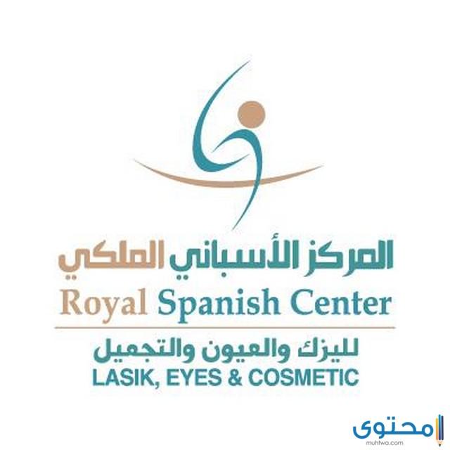 مستشفى عيون في الامارات