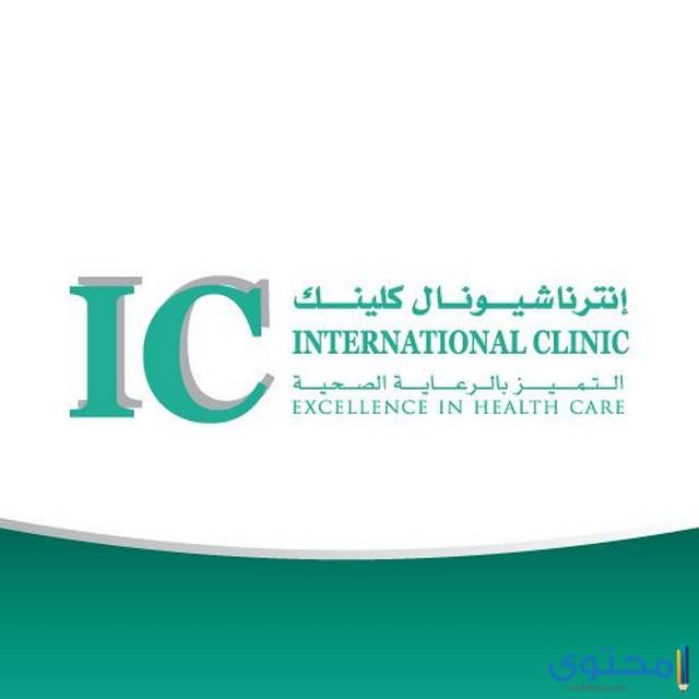 مستشفى عيون في الكويت