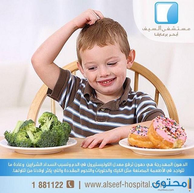 مستشفى قلب في الكويت