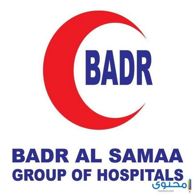 مستشفى قلب في سلطنة عمان