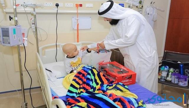 مستشفى للاطفال في الرياض