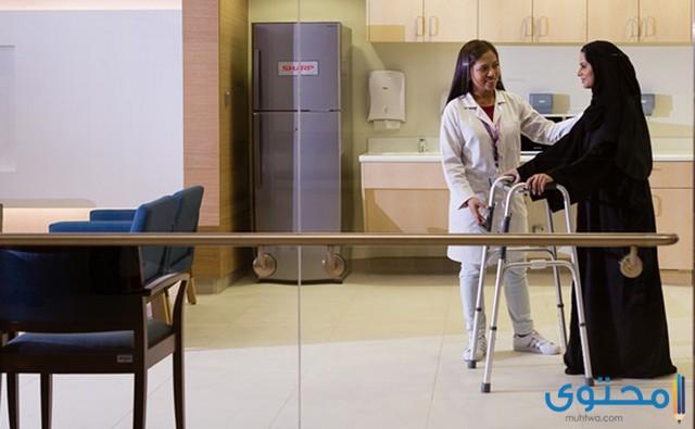 مستشفى للعلاج الطبيعي في جدة