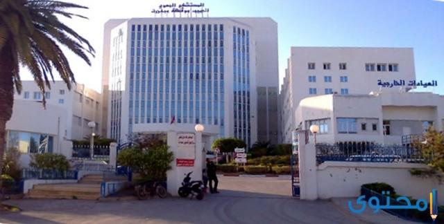 مستشفى ولادة في تونس