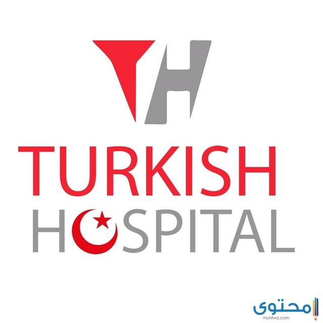مستشفى ولادة في قطر